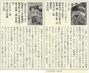2014_67_jibunngeisyohyou